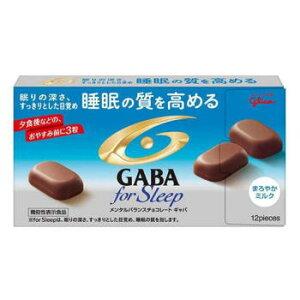 メンタルバランスチョコレート GABA フォースリープ まろやかミルク