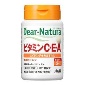 ディアナチュラ ビタミンC・E・A 30粒 /アサヒ サプリメント 栄養機能食品