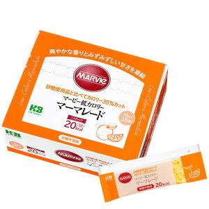 マービー 低カロリーマーマレード スティックタイプ(13g×35本)3980円(税込)以上で送料無料