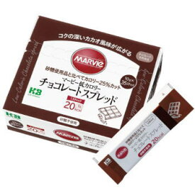 マービー 低カロリーチョコレートスプレッド(13g×35本)3980円(税込)以上で送料無料