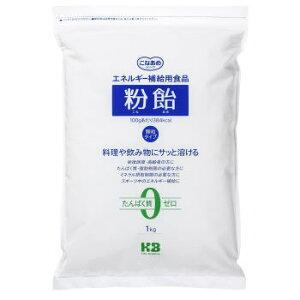 粉飴 顆粒 1kg3980円(税込)以上で送料無料