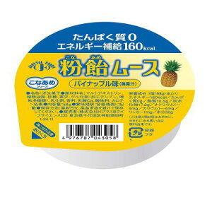 H+B 粉飴ムース パイナップル味 58g×24 【栄養】