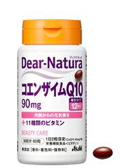 ディアナチュラ  コエンザイムQ10  60粒 /アサヒ サプリメント 栄養機能食品