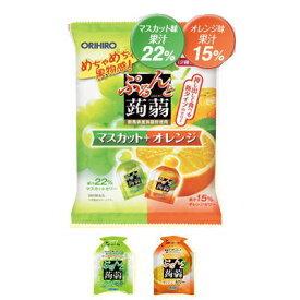 ぷるんと蒟蒻 マスカット+オレンジ 果物感たっぷり 12個入