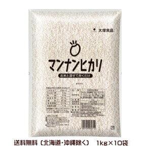 マンナンヒカリ 業務用 1kg×10袋 10kg  送料無料