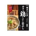 銀座ろくさん亭 料亭の鶏ごぼう釜めし 2合用(2〜3人前)247.5g