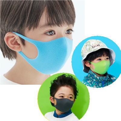 PITTA MASK KIDS COOLピッタマスク キッズ クール 3枚3色入[個包装]/日本製/キッズサイズBLUE/GRAY/YELLOW GREEN