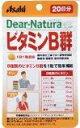 ディアナチュラ パウチ ビタミンB群 20粒(約20日分) /アサヒ サプリメント 栄養機能食品