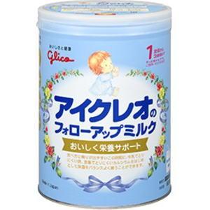 2缶で送料無料 アイクレオのフォローアップミルク 820g 4000円以上で送料無料(北海道・沖縄・東北6県除く)