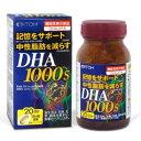 2個で送料無料(一部地域除く) DHA1000s 120粒 井藤漢方