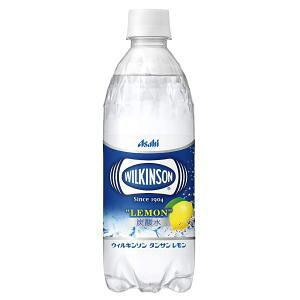 ウィルキンソン タンサン レモン 500ml×48本 PET