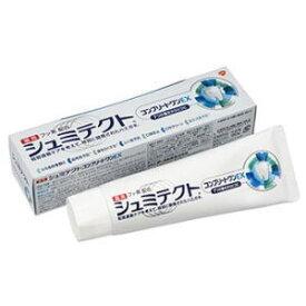 4000円以上で送料無料(一部地域除く) 薬用シュミテクト コンプリートワンEX  90g 医薬部外品