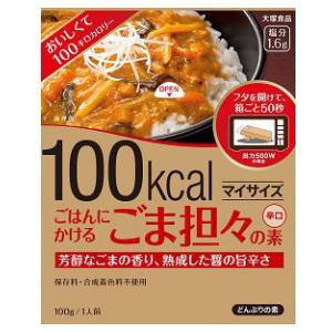マイサイズ ごま担々の素 100kcal