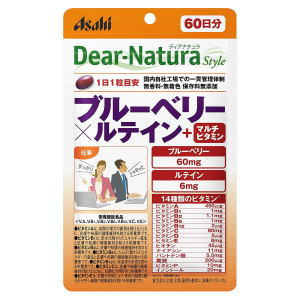 ディアナチュラスタイル ブルーベリー×ルテイン+マルチビタミン 60粒入り(60日分)
