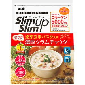 スリムアップスリム 発芽玄米パスタ入り濃厚クラムチャウダー スープ225g + パスタ&クラム60g (5〜15回分)