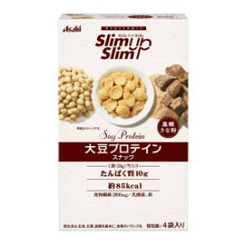 【在庫限り】スリムアップスリム 大豆プロテインスナック(黒糖きな粉)96g(24g × 4袋)3980円(税込)以上で送料無料