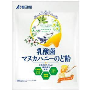 乳酸菌マヌカハニー のど飴  60g3980円(税込)以上で送料無料