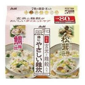 リセットボディ  体にやさしい鯛&松茸雑炊 5食 (鯛3食+松茸2食) アサヒ