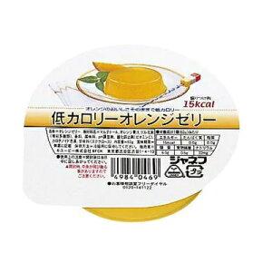 キューピー ジャネフ 低カロリー オレンジゼリー 60g x 30個 【栄養】3980円(税込)以上で送料無料