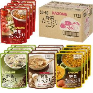 カゴメ 野菜たっぷりスープ ギフト 4種×4袋入り (16食) 非常食 保存食 長期保存  【栄養】