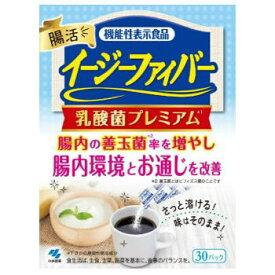 3個ご購入で送料無料 イージーファイバー乳酸菌プレミアム 小林製薬 6.75g×30パック3980円(税込)以上で送料無料