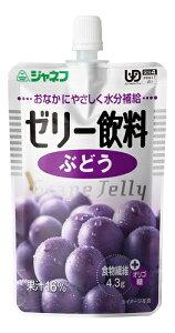 キューピー ジャネフ ゼリー飲料 ぶどう 100g x 32袋  送料無料【栄養】