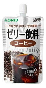 キューピー ジャネフ ゼリー飲料 コーヒー 100g x 32袋  送料無料【栄養】