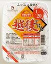 6000円以上で200円OFFクーポン配布中5/19〜5/25 木徳 低たんぱくごはん たんぱく質1/20 越後ごはんタイプ 150g x 20入
