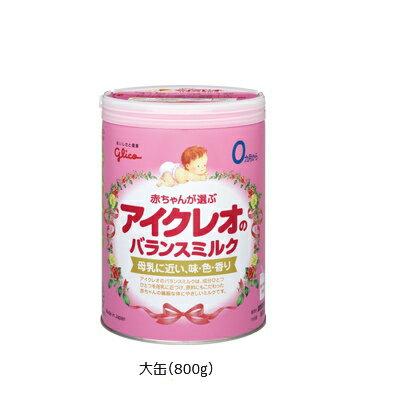 最大500円OFFクーポンキャンペーン 10月25日(水)9:59迄 アイクレオのバランスミルク 800g