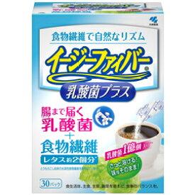 イージーファイバー乳酸菌プラス 30パック×3 小林製薬  送料無料