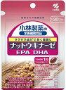 6000円以上お買物で200円OFFクーポン配布中 ナットウキナーゼ EPA DHA 30粒 30日分 小林製薬
