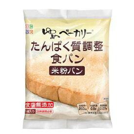 キッセイ たんぱく質調整食パン 1枚×20袋 低たんぱく 腎臓病食  【栄養】