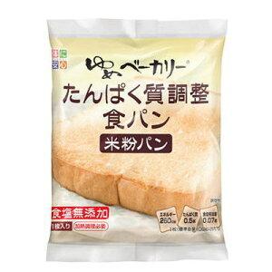 キッセイ たんぱく質調整食パン 1枚×20袋 【栄養】