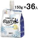 のみや水 ほんのりレモン風味 150g×36