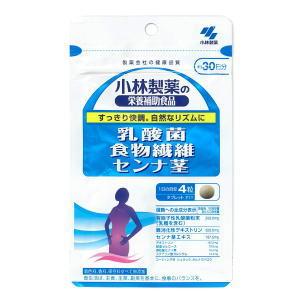 小林製薬の栄養補助食品 乳酸菌 食物繊維 センナ茎 約30日分 120粒