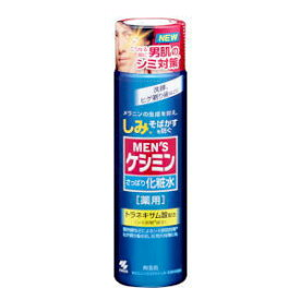 メンズケシミン化粧水 160mL 小林製薬