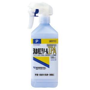 7個ご購入で送料無料(一部地域除く) 消毒用エタノール IP A スプレー式 500ml 指定医薬部外品