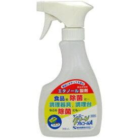 ケンエークリーンアルコールA 300ml (食品添加物)