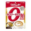 ラカント カロリー0ゼロ飴 ミルクコーヒー味 48g