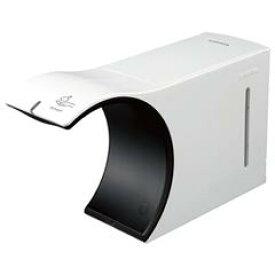 エレフォーム2.0 スノーホワイト UD-6100F-W3980円(税込)以上で送料無料