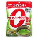 ラカント カロリーゼロ飴 深み抹茶味 48g / カロリー0 アメ