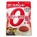 ラカント カロリーゼロ飴 薫り紅茶味 48g / カロリー0 / アメ
