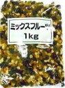 ママ割登録&エントリーで5倍8/28(月)9:59迄 正栄食品 ミックスフルーツ 1kg
