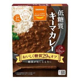 ロカボスタイル 低糖質キーマカレー 140g3980円(税込)以上で送料無料