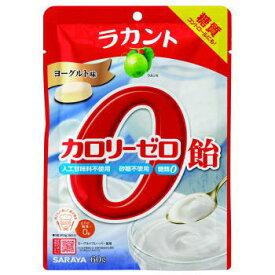 ラカントカロリーゼロ飴 ヨーグルト味 60g3980円(税込)以上で送料無料