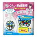 ヤシノミ洗剤 本体500ml+詰替480ml 数量限定セット