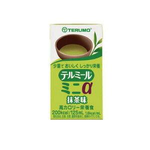テルモ テルミールミニα 抹茶味 125ml×24 【栄養】送料無料