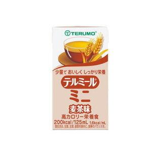 テルモ テルミールミニ 麦茶味 125ml×24 【栄養】送料無料