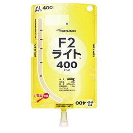 テルモ F2ライト 400kcal  440g x 12 【栄養】