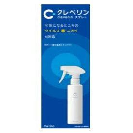 クレベリンスプレー 300ml 二酸化塩素ガス/ウィルス除去